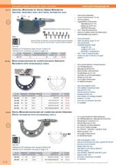 Messwerkzeuge Katalog  Measuring Tools Catalogue 2014/2015  Group 3.12