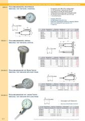 Messwerkzeuge Katalog  Measuring Tools Catalogue 2014/2015  Group 4.4
