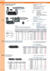 Messwerkzeuge Katalog  Measuring Tools Catalogue 2014/2015  Group 3.16